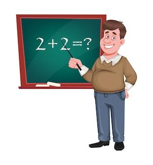 학교로 돌아가다. 명랑 한 남성 교사