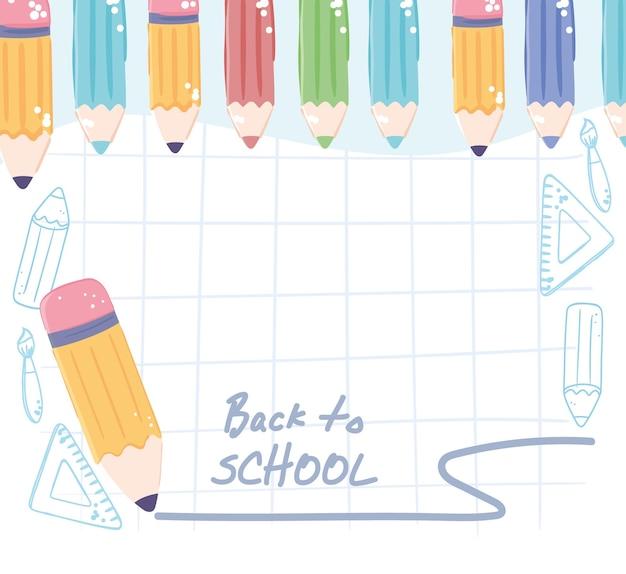 Снова в школу цветные карандаши
