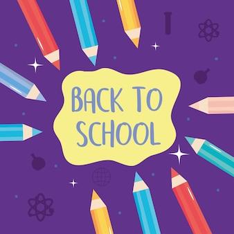 色鉛筆で学校に戻るカラフルなデザイン