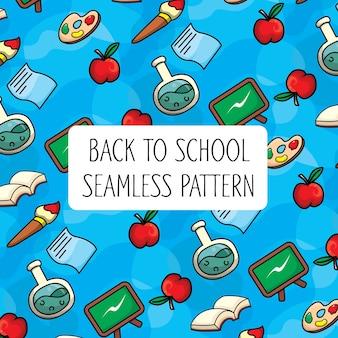 学校のカラフルなシームレスなパターンに戻る