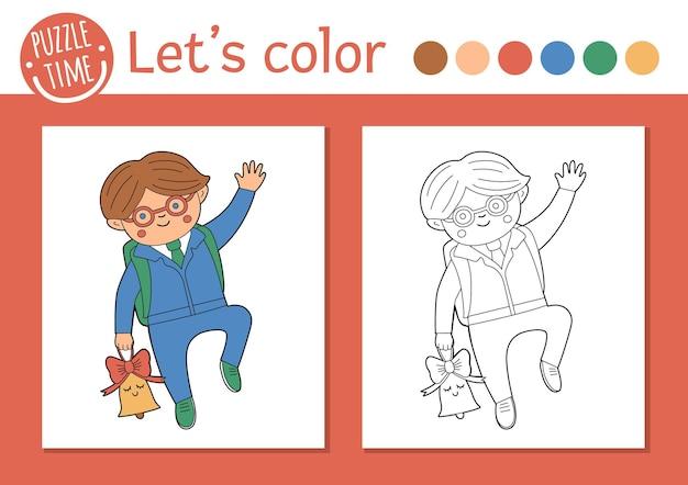 子供のための学校の着色ページに戻ります。ベルを持つ面白い男子生徒。子供のための秋の塗り絵