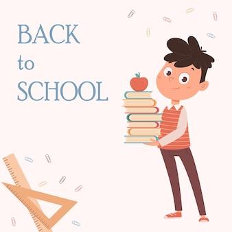 Снова в школу концепции. веселый школьник с книгами. забавный мультяшный персонаж
