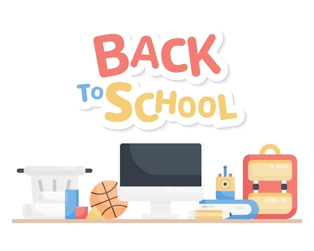 学校のコンセプトに戻る。コンピューター、バスケットボール、本、鉛筆、鉛筆削り、バッグとフラットのベクトル。