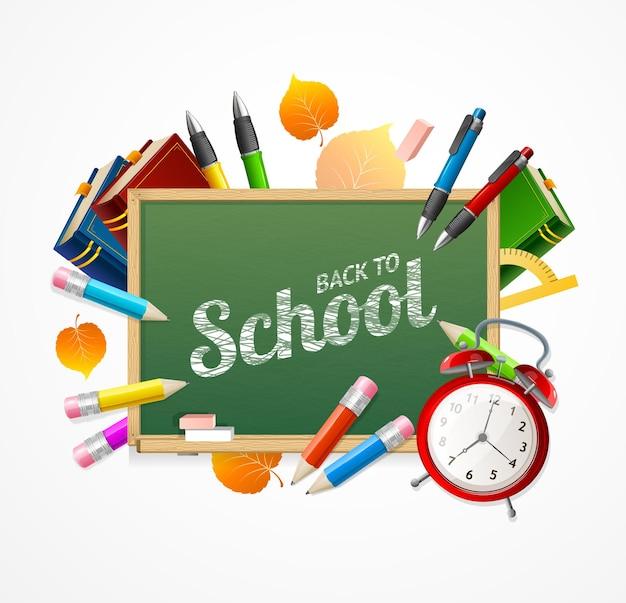 다시 학교 개념. 녹색 칠판 및 학교 용품.