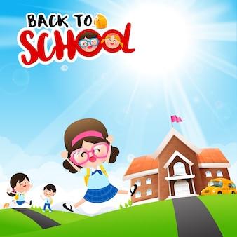 学校のコンセプトに戻る学生の子供の漫画は、ジャンプして実行している