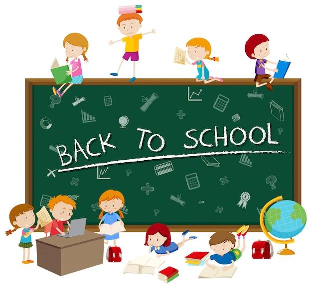 학교 개념으로 돌아 가기