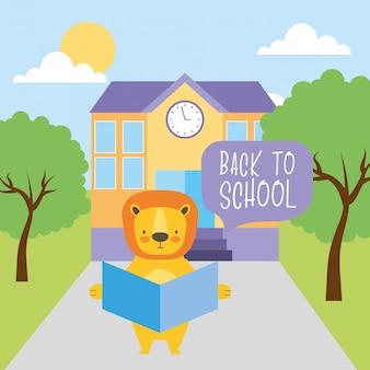 Снова в школу милые мультяшные животные