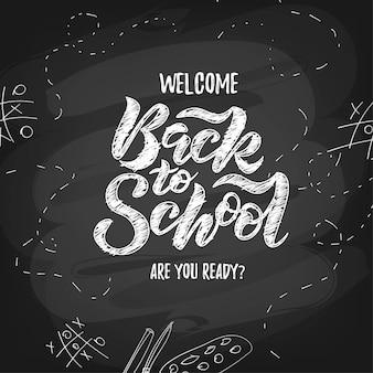 Снова в школу милый забавный текст со школьными принадлежностями и образовательными элементами. концепция дизайна, баннер, открытка, приветствие.