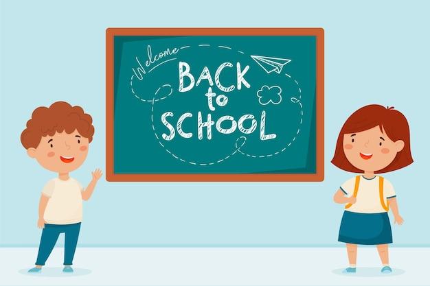 Обратно в школу. симпатичные дети у школьной доски и надписи. векторная иллюстрация.