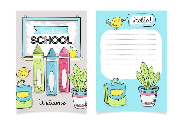 Обратно в школу шаблон милой канцелярских карточек