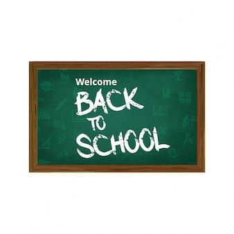 Вернуться в школьный плакат