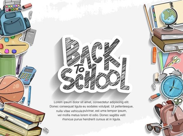 学校に戻るアクセサリー付きの学校に戻るデザイン