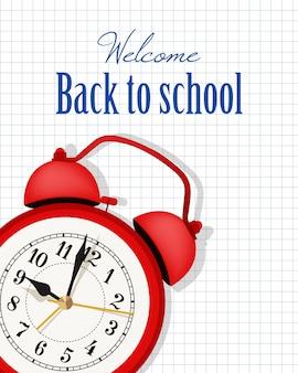 コピーブックの背景に赤い目覚まし時計で学校のデザインに戻る。