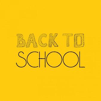 노란색 배경 벡터와 학교 디자인으로 돌아 가기
