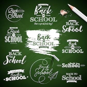Назад к школьному дизайну