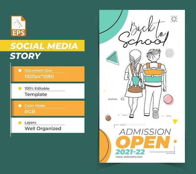 学校に戻るデジタルコンセプトinstagramとソーシャルメディア投稿b