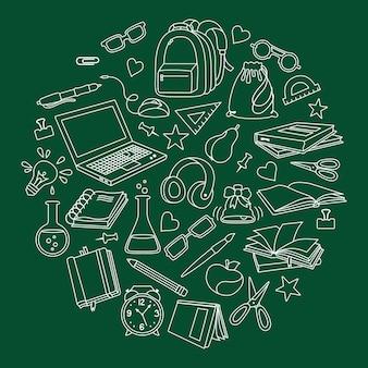 学校に戻る落書きセット、漫画のチョークボードをスケッチします。学習学校アイコン概要コレクション。学校設備教育コンセプトキットの初日。はさみ、ラップトップ、眼鏡の本、塗料のベクトル