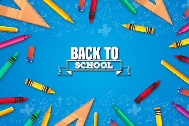 学校に戻る背景を描く