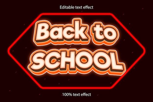 学校に戻る編集可能なテキスト効果ネオンスタイルの3次元エンボス漫画