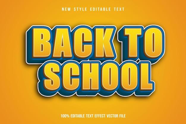 학교 편집 가능한 텍스트 효과 만화 노란색 스타일로 돌아가기