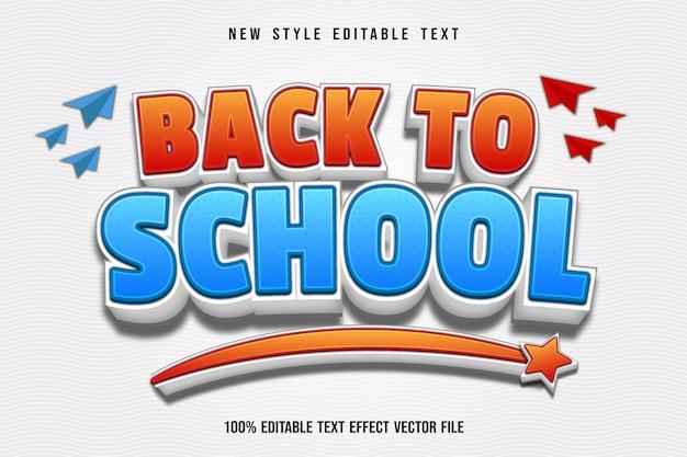 학교 편집 가능한 텍스트 효과 만화 스타일로 돌아가기