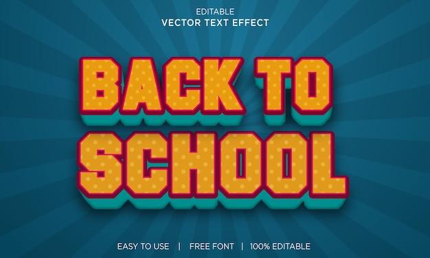 Обратно в школу редактируемый текстовый эффект с премиум векторы