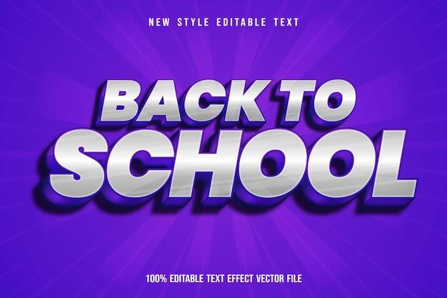 학교 편집 가능한 텍스트 효과 현대적인 스타일로 돌아가기