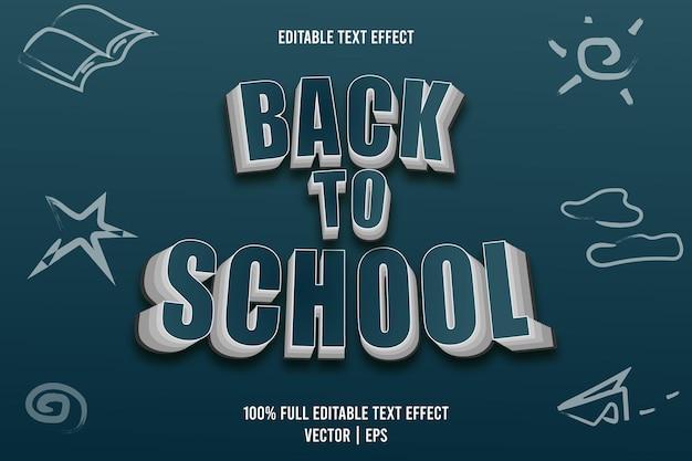 Снова в школу редактируемый текстовый эффект