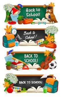 학교 교육 배너 돌아 가기. 타이포그래피가있는 만화 칠판, 학교 학습 물건 학생 가방, 공 및 올빼미 교사, 꽃과 잎으로 설정된 녹색과 검은 색 칠판