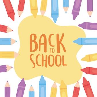학교, 교육 만화 컬러 연필 및 크레용 배경으로 돌아 가기