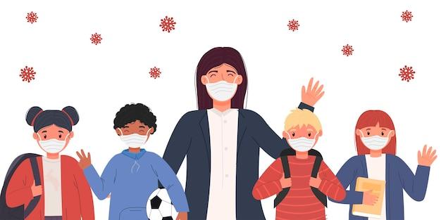 학교로 돌아가다. 교육 개념입니다. 의료용 마스크를 쓴 어린이와 교사. 바이러스 보호, covid 19. 흰색 배경에 격리된 어린이 그룹입니다.