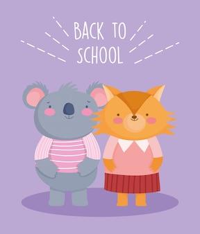 Вернуться к школьному образованию милый коала и лиса с одеждой мультфильма