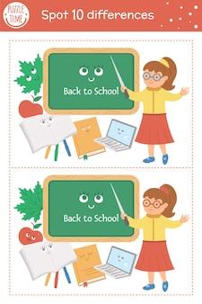 Снова в школу игра «найди отличия» для детей. образовательная деятельность с учителем рядом с классной доской и школьными предметами в стиле каваи. лист для печати с милыми забавными улыбающимися персонажами.
