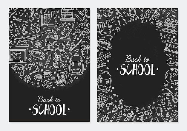 黒板に落書きスタイルの教育アイコンと学校のチラシテンプレートに戻る