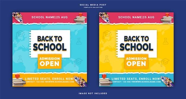 입학 소셜 미디어 게시물 템플릿을 위해 학교로 돌아가기