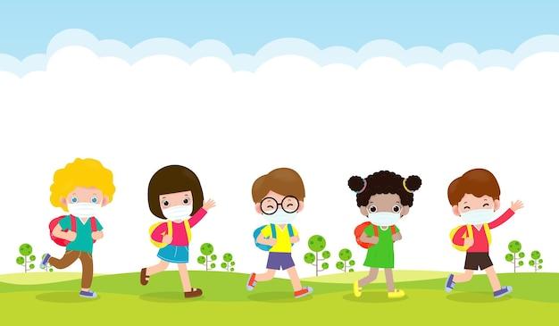 歩いている生徒の新しい通常のライフスタイルの概念グループのために学校に戻る学校の背景に行く