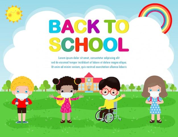 Снова в школу для новой концепции нормального образа жизни, счастливый мальчик-инвалид в инвалидной коляске и друзья в маске