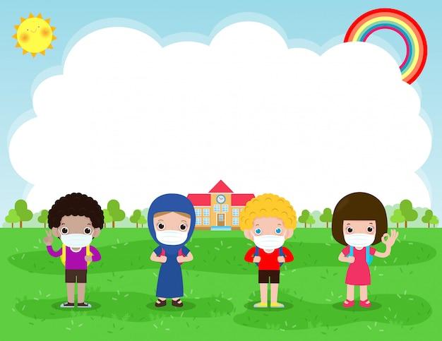 Обратно в школу для новой концепции нормального образа жизни. счастливая группа разнообразных детей и разных национальностей, носящих маску для защиты коронавируса covid-19, плакат фоновой иллюстрации