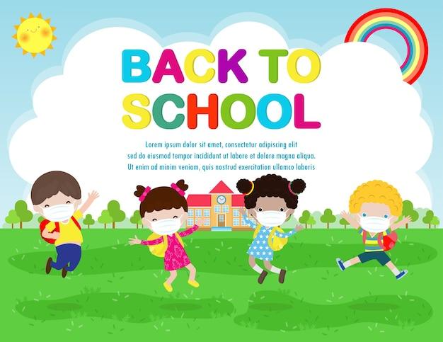 新しい通常のライフスタイルのコンセプトのために学校に戻る。幸せなグループの子供たちが身に着けているフェイスマスクと社会的距離をジャンプコロナウイルスcovid 19を保護、子供や友人が背景に分離された学校に行く