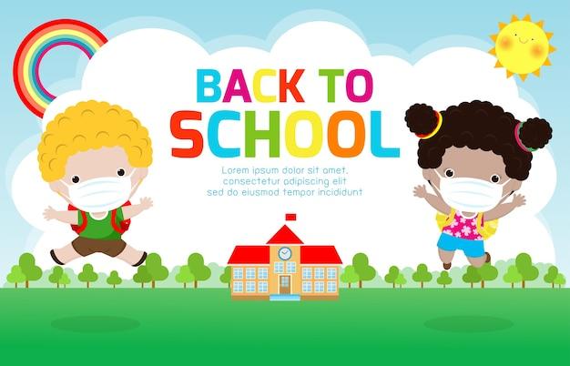 Снова в школу для новой концепции нормального образа жизни. счастливая группа детей в маске и социальном дистанцировании защищает коронавирус covid 19, дети и друзья ходят в школу, изолированные на фоне