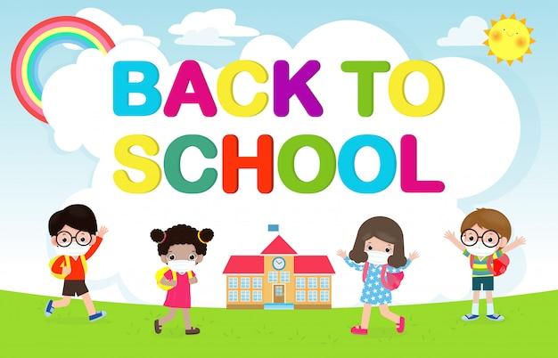 新しい通常のライフスタイルコンセプトの学校に戻る。フェイスマスクと社会的距離を身に着けている子供たちの幸せなグループはコロナウイルスcovid 19を保護し、子供と友達は分離された学校に行く