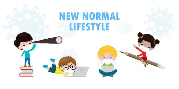 Снова в школу для новой концепции нормального образа жизни. счастливая группа детей в маске и социальном дистанцировании