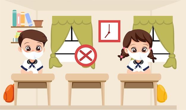 新しい通常のライフスタイルの概念のために学校に戻ります。教室でフェイスマスクの研究をしている幸せな子供たちと社会的距離はコロナウイルスcovid19を保護します