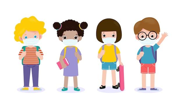 Снова в школу для новой концепции нормального образа жизни. счастливые школьники в масках защищают коронавирус или covid 19, дошкольники дети подростки персонажи ученики с книгами и рюкзаками