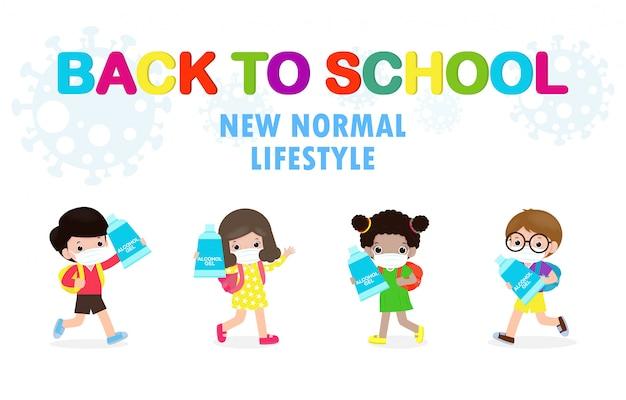 新しい通常のライフスタイルのコンセプトのために学校に戻る。幸せな学生フェイスマスクとアルコールジェルまたは手洗いジェルと社会的距離を身に着けているかわいい子供たちはコロナウイルスまたはcovid-19を保護します健康的な背景