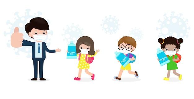 新しい通常のライフスタイルのコンセプトのために学校に戻る。幸せな学生フェイスマスクとアルコールジェルまたは手洗いジェルを身に着けている教師とかわいい子供たちと社会的距離はコロナウイルスまたはcovid-19を保護します。