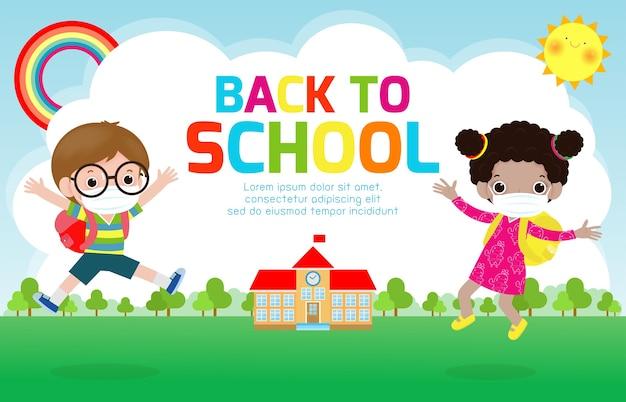 新しい通常のライフスタイルのコンセプトのために学校に戻る。