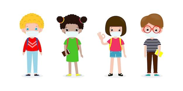Снова в школу для новых нормальных, дошкольников, детей-подростков в санитарных масках, защищающих от вируса короны или covid 19, учеников с книгами и рюкзаками.