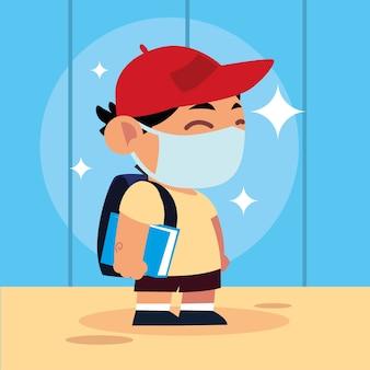 マスクの本とバックパックのイラストと新しい普通の、学生のかわいい男の子のために学校に戻る