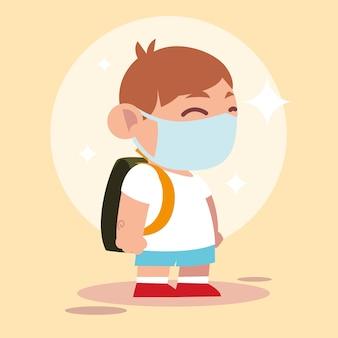 保護マスクとバックパックのイラストと新しい普通の、学生のかわいい男の子のために学校に戻る